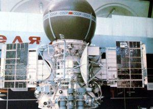 Venyera-9 űrszonda