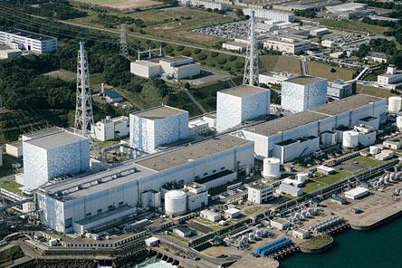 Fukushima atomerőmű